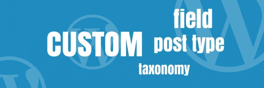 Custom ต่างๆของ WordPress